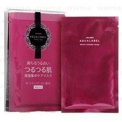 Shiseido 資生堂 - Aqualabel 膠原保濕面膜