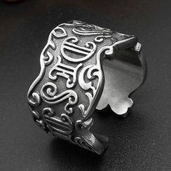 Andante - Titanium Steel Lettering Ring
