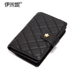 Emini House - Genuine Leather Quilted Wallet