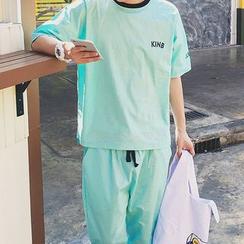丹傑仕 - 套裝: 字款T恤 + 運動短褲