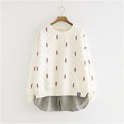 Storyland - Mock Two-Piece Pullover