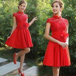 Bridal Workshop - Cap-Sleeve Mandarin-Collar A-Line Cocktail Dress