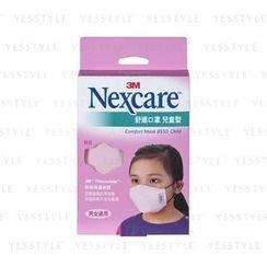 3M - 兒童舒適保暖口罩 (粉紅)
