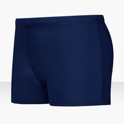 Charmaine - Plain Swim Shorts