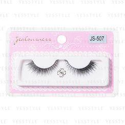 Jealousness - 心钻美睫 #JS-507 魅惑猫眼款