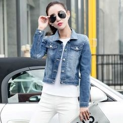 Arroba - Studded Cropped Denim Jacket