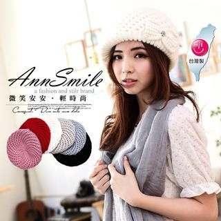 AnnSmile - Bow-Accent Knit Beanie