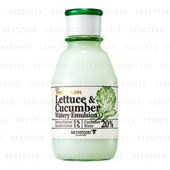 Skinfood - Premium Lettuce and Cucumber Watery Emulsion