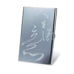 Alan Chan - Chrome Card Case - Chinese Calligraphy