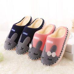 Yulu - Couple Matching Rabbit Slippers