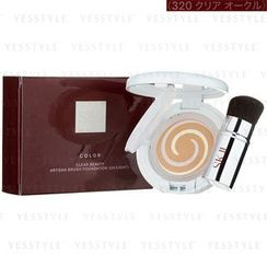 SK-II - Color Clear Beauty Artisan Brush Foundation (UV/Light) SPF 40 PA+++ (#320)