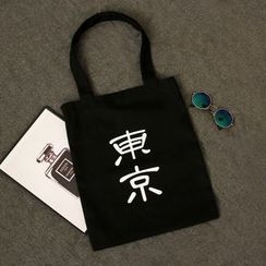 DUYU - Letter Canvas Shopper Bag