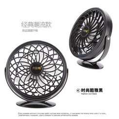 Digiworld - USB Mini Fan
