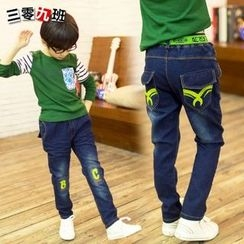 Lullaby - Kids Washed Print Jeans
