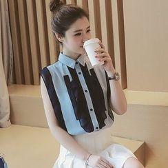 Mida - Frill Trim Sleeveless Chiffon Shirt