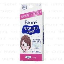 Kao - Biore Keana Sukkiri Nosehead Pore Pack