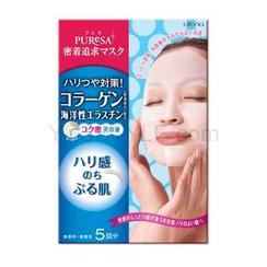 佑天兰 - Puresa 保湿柔肌面膜 (胶原蛋白 + 海洋弹力蛋白)