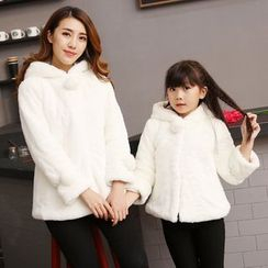 Azure - Family Matching Faux Fur Jacket