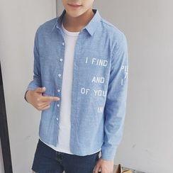 Prep Soul - Lettering Shirt