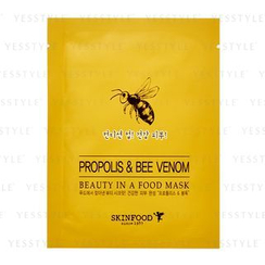 Skinfood - Beauty In A Food Mask Sheet (Propolis and Bee Venom)