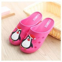 Rivari - Couple Matching Penguin Slippers
