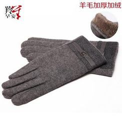 RGLT Scarves - Wool Blend Gloves