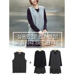 LOLOten - Set: Sleeveless Knit Top + Flower Patterned-Hem Dress