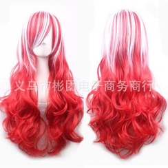 Wigstar - Party Long Full Wig - Graident & Wavy