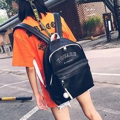 Risage - Lettering Faux Leather Backpack