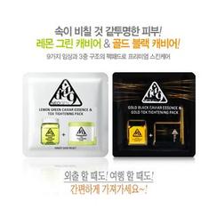 NEOGEN - Code9 Lemon Green Caviar Essence & Tox Tightening Pack (Pouch Type)