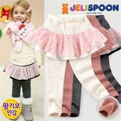 JELISPOON - Girls Inset Tiered Skirt Fleece-Lined Leggings