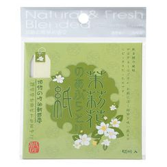 Cosmos - Jasmine Facial Blotting Tissues