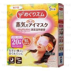 花王 - 蒸气温热眼膜 (柚子香) 5片