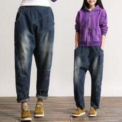 YORU - Washed Harem Jeans