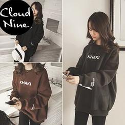 Cloud Nine - 字母套衫