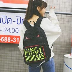 Seok - Lettering Backpack