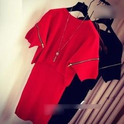 RUI - Set: Knit Top + Pencil Skirt