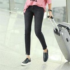 PEPER - Frayed Hem Skinny Jeans