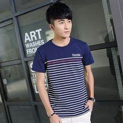 Walwa - Short-Sleeve Striped T-Shirt