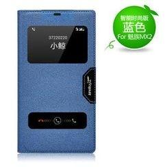 Kindtoy - Meizu MX2 Faux Leather Flip Case