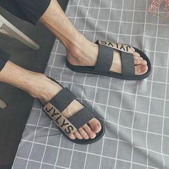 Artistman - Lettering Slippers