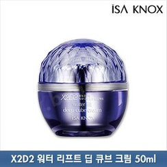 ISA KNOX - X2D2 Water Lift Deep Cube Cream 50ml