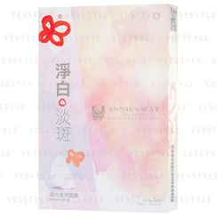 Annie's Way - Whitening Mask Set (5 pcs)