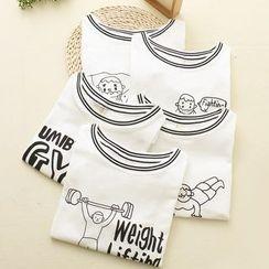 Aigan - Short-Sleeve Printed T-Shirt