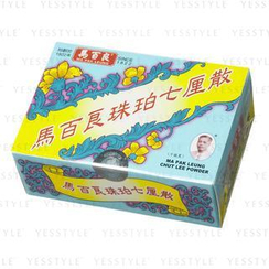 MA PAK LEUNG - Chut Lee Powder