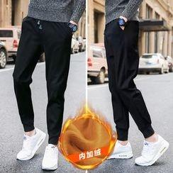 Alvicio - Fleece Lined Sweatpants