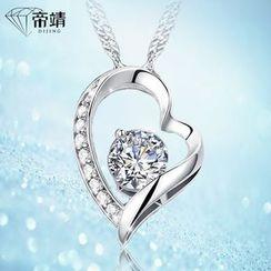 DIJING - Rhinestone Heart Pendant Necklace