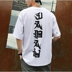優凡士品 - 印花中袖T恤