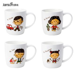 Jarsun - Family Printed Mug