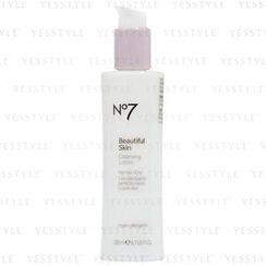 Boots - No7 Beautiful Skin Cleansing Lotion